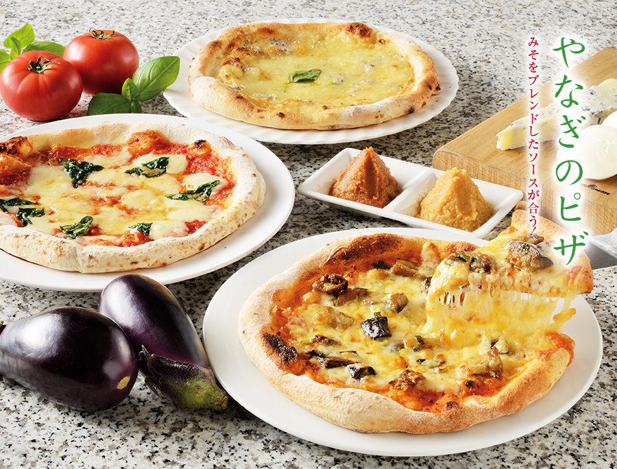 やなぎのピザ。みそをブレンドしたソースが合う!