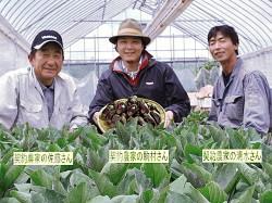 【写真】契約農家