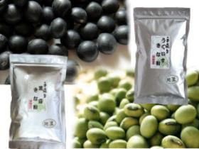 【写真】きな粉のパッケージと原材料の豆