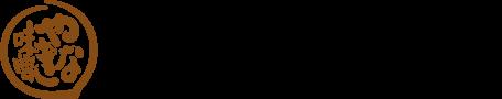 柳醸造株式会社