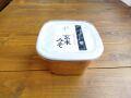 コシヒカリ玄米みそ 750gカップ入り